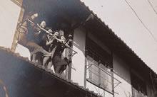 常盤寮 (1936年)