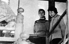 古美術研究会(1961年)