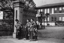 同志社女子専門学校校門 (1935年)