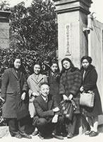 同志社女子大学正門門札の移り変わり 同志社女子専門学校(4-1)