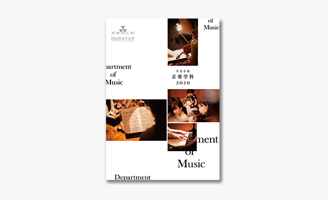 bnr_book_music.png