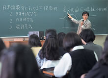 日本語日本文学科授業