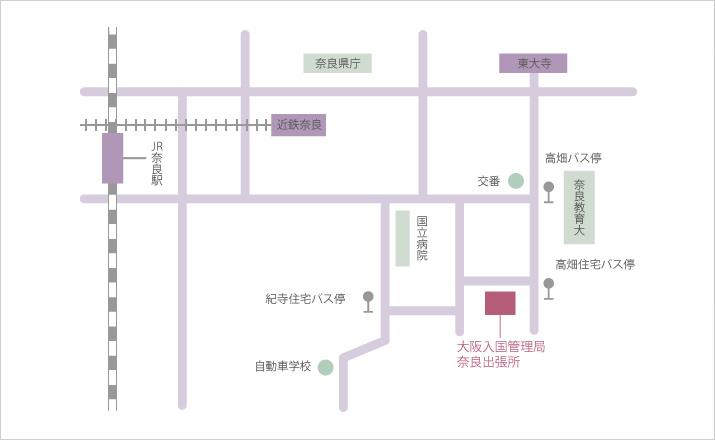 大阪入国管理局 奈良出張所 地図