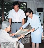 代理受賞者のソウル女子大学尹学長から直接名誉学位を受け取る高凰京 ソウル女子大学にて(1997年)