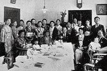 名古屋支部発会式 (1936年6月13日)