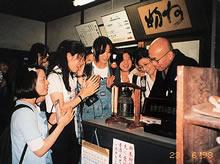 第1回ソウル女子大学短期交換留学生受け入れ(1998年)