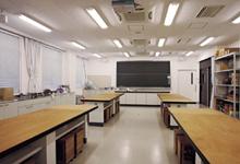 実習室:理科、図画・工作