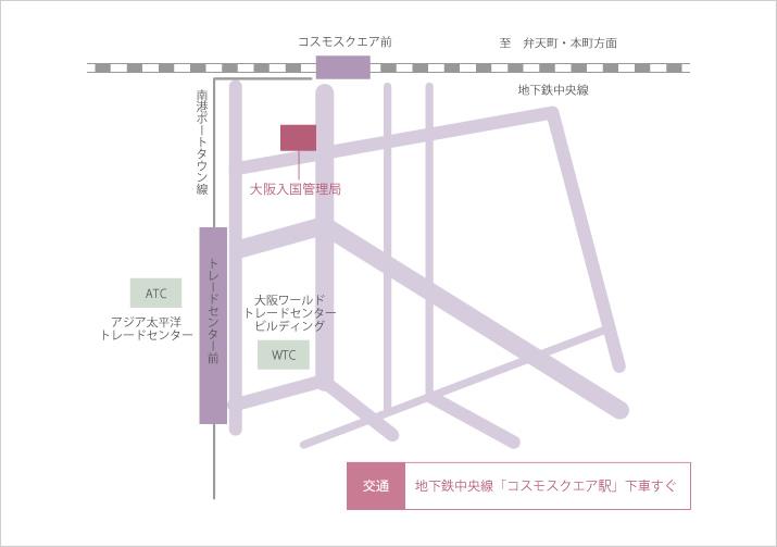 大阪入国管理局 地図