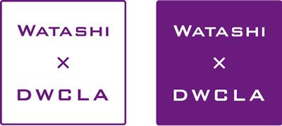 WATASHI × DWCLA ロゴ