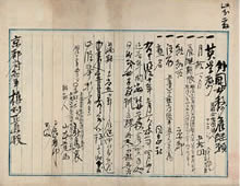 京都府知事槙村正直宛「外国女教師(スタークウェザー)雇継願」 5年間の期間延長を願い出たもの