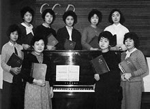 CCD(同志社学生混声合唱団)(1961年)