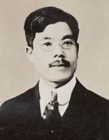 中瀬古六郎 女学校教頭(1908. 4-1912. 6)