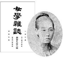 佐々城豊壽 (『日本基督教婦人矯風會五十年史』)