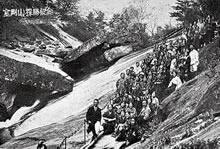英文科卒業旅行 金剛山(現北朝鮮)にて(1927年10月)