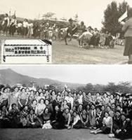 同志社女子専門学校、高等女学部連合陸上競技会 植物園グラウンド。「極めて有意義に終始す」(『同窓会報』65号)(1938年10月20日)