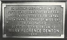 太平洋婦人伝道会よりパイプオルガンに添えてデントンに贈った銘板 (1940年)