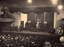 デントン同志社葬 1950年1月23日栄光館ファウラー講堂