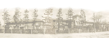 ジェームズ館・栄光館・旧静和館