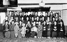 同窓会大阪支部参集会 中山文化研究所(1924年4月26日)