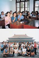 夏期研修中国プログラム 初のアジアプログラム(1995年)