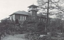 静和館(Pacific Hall) 1912年8月竣工、設計 武田五一(静和館は1991年に撤去された後、現在の新静和館が建築された)