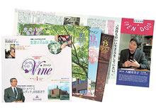 1996年 Vine (『ヴァイン』)創刊