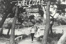 キャンプ 佐波江YMCAキャンプサイト「さあ着いたよ!」