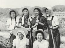 近郊農家援農勤労奉仕 伏見桃山(1943年)