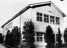 家政東館 1961年以来、家政学部の実習・実験室として学生に親しまれたが、1978年に心和館新築に伴い、取り壊された