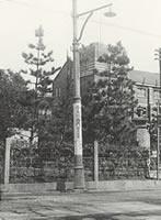 市電停留所 「今出川御門(同志社前)つぎは寺町」、建物は大学図書館(現啓明館)(1929年)