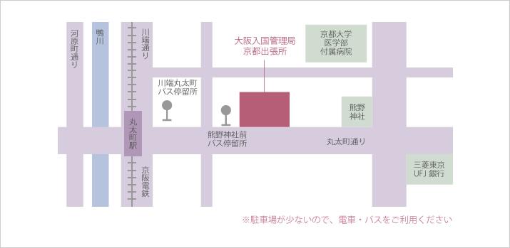 大阪入国管理局 京都出張所 地図