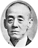 大澤善助 実業家、同志社創立以来新島の良き協力者「明治十八年事件」の後は、全面的に女学校の経営に参与した