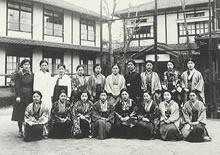 1938年家政科卒業寮生 この年度、家政科37名中に朝鮮から4名、台湾から1名の留学生
