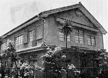 藤井寮 1967年閉寮