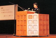 短期大学部公開講演会 1998年の演者、井上摩耶子フェミニストカウンセラー ミュージカル