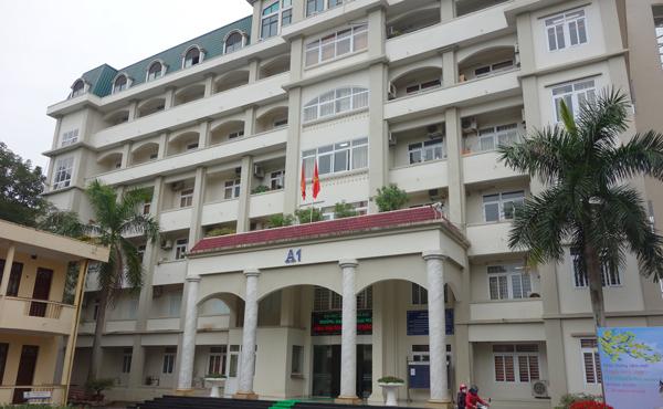 ベトナム国家大学ハノイ校外国語大学