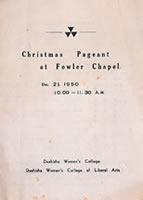 クリスマス・ページェント・プログラム女専・女大共催(1950年12月21日)