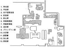 学内寮の配置図 (1957年)