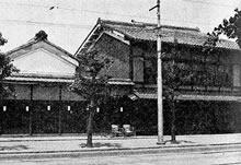 栄冠寮 1965年3月廃寮後、売却された