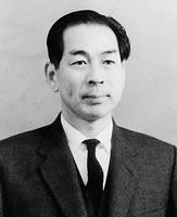 越智文雄 第5代学長(1961-1975)