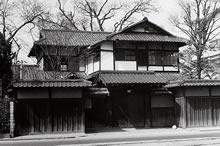 生活実習ハウス(元桜橘寮) 桜橘寮は閉寮後、総長公舎となり、1960~61年にかけて実習ハウスとして使用