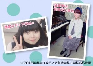naeko_interview_e