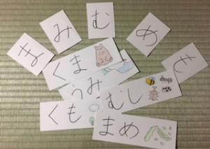 yuma_nihongo_e