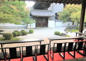 【アイキャッチ画像】裏千家茶道部の秋茶会