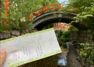 【アイキャッチ画像】「京都で学ぶ同女の授業!」前編・後編